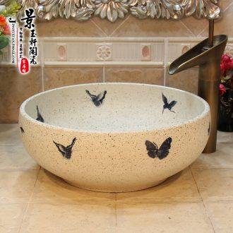 Jingdezhen ceramic lavatory basin basin art on the sink basin birdbath cream - colored frosted butterfly