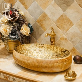 M us-taiwan toilet ceramic basin to increase the sink lavatory basin golden art on stage