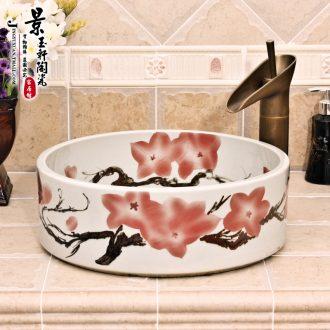 Substandard goods of jingdezhen ceramic art basin straight red kapok sanitary ware bowl lavatory basin on stage
