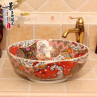 Jingdezhen JingYuXuan ceramic wash basin stage basin sink art basin basin archaize luxury