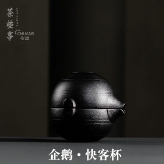 Famed ceramic crack cup a pot of 2 cup travel coarse ceramic tea set suit portable is suing kung fu tea pot two cups