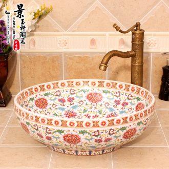 Jingdezhen ceramic new amorous feelings of the things choose royal ceramic art basin stage basin sinks
