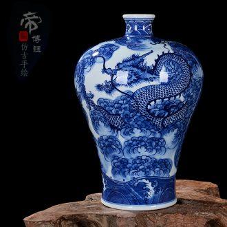 Jingdezhen ceramic vase imitation yongzheng high-grade hand-painted antique blue and white porcelain dragon grain mei bottle decoration furnishing articles
