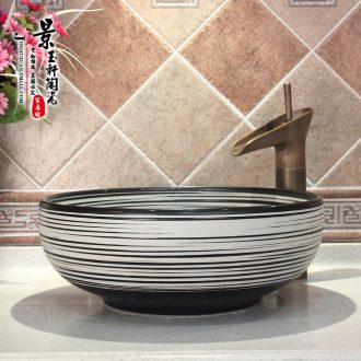 Jingdezhen ceramic new black and white coil lavatory basin art sanitary ware on stage