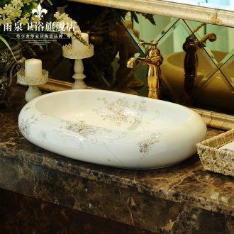 Jingdezhen ceramic stage basin, art basin lavatory oval prosperous stage basin bathroom sink