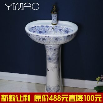 The sink basin of pillar type washs a face ceramic simple column balcony outdoor toilet ground integrated sink basin