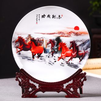 Hang dish of jingdezhen ceramics decoration plate business needs of modern Chinese style living room porch rich ancient frame furnishing articles