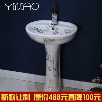 Ceramic one - piece floor balcony column column type lavatory toilet stage basin pillar lavabo household