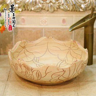 Jingdezhen ceramic lavatory basin stage basin, art basin sink carved lotus lotus leaf type
