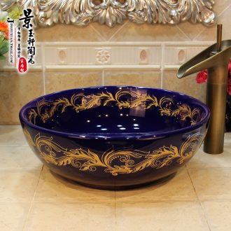 Jingdezhen ceramic lavatory basin basin art on the sink basin birdbath ombre sapphire gold