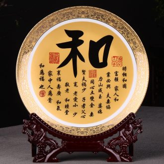 Jingdezhen ceramics hang dish of Chinese I sitting room porch decoration plate wine TV ark adornment furnishing articles