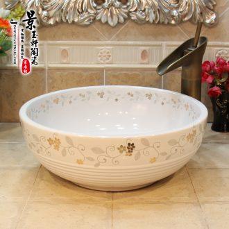Jingdezhen ceramic lavatory basin stage art basin sink five golden flowers sanitary ware