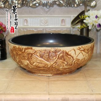 JingYuXuan jingdezhen ceramic lavatory sink basin basin art stage basin pine crane live