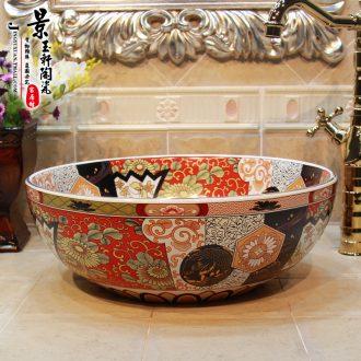 JingYuXuan jingdezhen ceramic art basin stage basin sinks the sink basin archaize luxury chrysanthemum