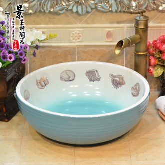 Jingdezhen JingYuXuan ceramic basin Mediterranean threaded shell art basin on the lavatory basin