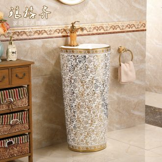 Ou basin one - piece lavabo ceramic golden column pillar floor lavatory basin hotel and trip in