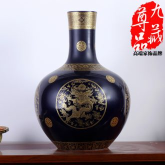 Jingdezhen ceramics imitation the qing qianlong ji blue paint group dragon celestial crafts vase, home act the role ofing the living room