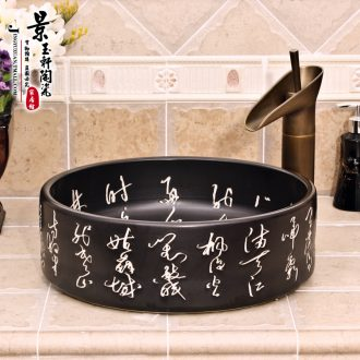 Jingdezhen ceramic bath lavatory basin, art basin straight oracle lettering basin of much money