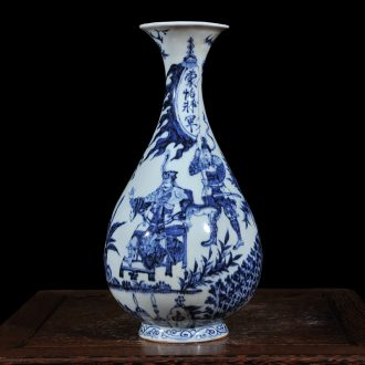 Jingdezhen ceramics imitation yuan Ming blue and white eight edges under after han xin okho spring jewelry crafts are sitting room