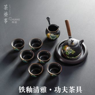 Like rust glaze elegant setting sweet side of kung fu tea set ceramic household of Chinese style restoring ancient ways is a complete set of the pot of tea cups