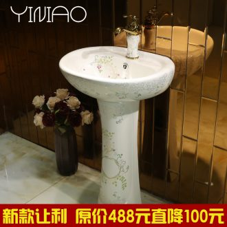 Pillar basin ceramic lavabo balcony is suing toilet lavatory basin sink Pillar landing one column
