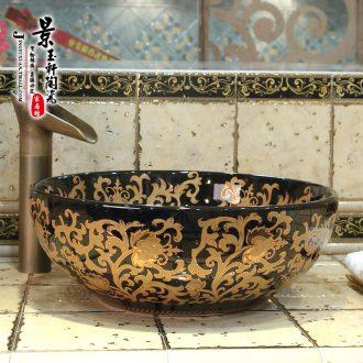 Jingdezhen ceramic lavatory basin basin art on the sink basin birdbath black han - jin luo PND unit tail - on