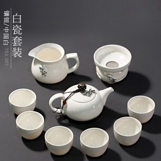 Goodall dehua white porcelain kiln kung fu tea set ceramic tureen teapot tea home office cups