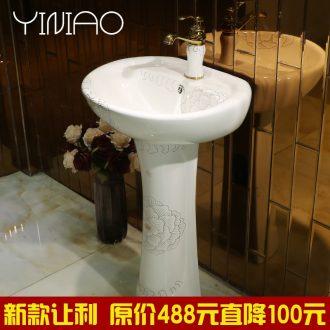 Ceramic basin floor type lavatory the post one small basin of pillar type balcony sink toilet lavabo