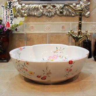 Jingdezhen ceramic lavatory basin basin art on the sink basin torx sunflower much money