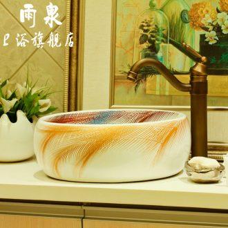 Jingdezhen sanitary ceramics stage basin, art basin waist drum hole lavatory oval bathroom sinks