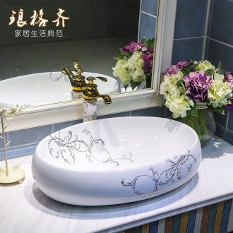 European stage basin packages mail large oval jingdezhen ceramic lavatory basin sink flowers of music art