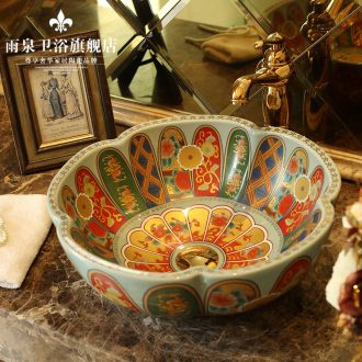 Jingdezhen checking ceramic art basin of toilet stage basin round basin balcony lavatory sink to restore ancient ways