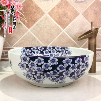 Jingdezhen ceramic lavatory basin basin art on the sink basin basin size blue and white name plum blossom put