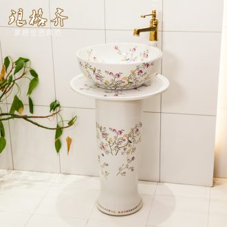 Ceramic pillar lavabo one - piece contracted balcony column column type lavatory floor toilet stage basin