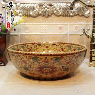JingYuXuan jingdezhen ceramic art basin basin sinks luxury in yellow flowers