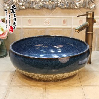Jingdezhen ceramic up with Mediterranean snow blue glaze, the sink basin lavatory basin to the stage of art