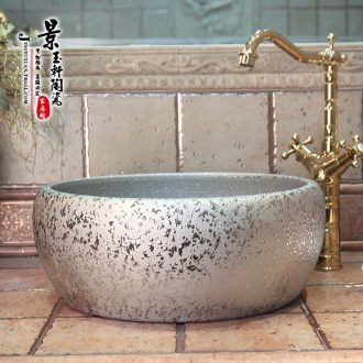 Jingdezhen ceramic lavatory basin basin art on the sink basin birdbath waist drum silver stars