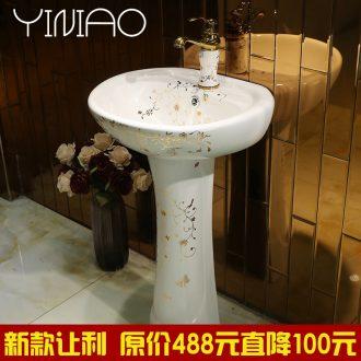 Vertical column column type lavatory body ceramic lavabo toilet basin basin for wash gargle floor type household