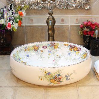 JingYuXuan jingdezhen ceramic art basin stage basin sinks the sink basin small oval flowers