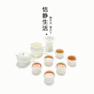 Quiet life jade porcelain kung fu tea set dehua white porcelain teapot teacup tureen of pottery and porcelain of a complete set of filter