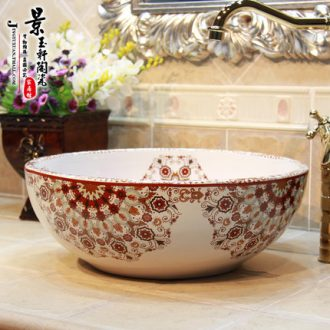 JingYuXuan jingdezhen ceramic lavatory basin stage basin, art basin sink single key-2 luxury sea basin
