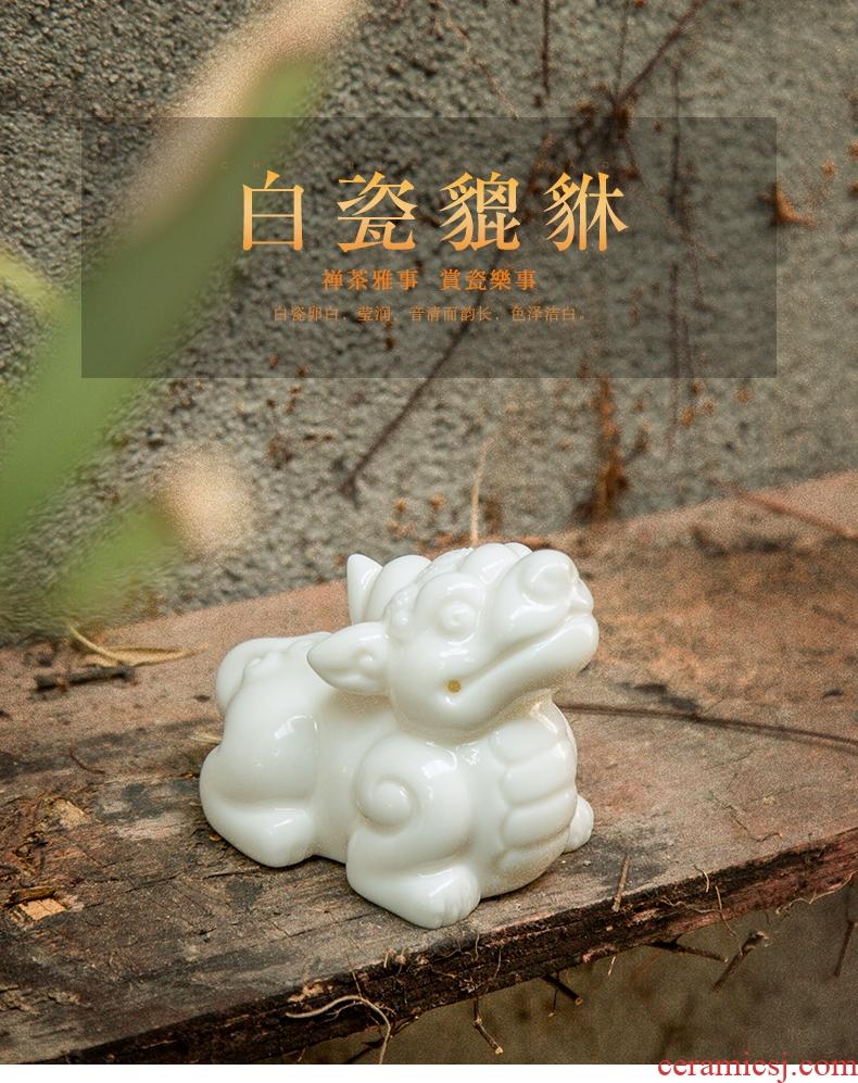 JiaXin dehua white porcelain ceramic tea pet Mr Pichel hand play the mythical wild animal crafts tea tea set furnishing articles accessories