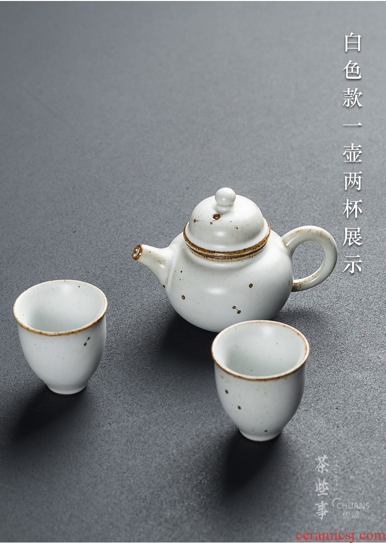 Famed coarse pottery kung fu tea set suit household ceramic teapot teacup tea sea combination of a complete set of restoring ancient ways is the tea ceremony