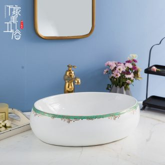 M the jingdezhen ceramic lavatory on the sink basin of single lavatory washbasins household contracted art