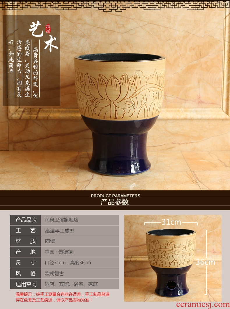 Mop pool balcony ceramic art basin of mop mop pool toilet mop pool small snowflakes glaze 31 cm