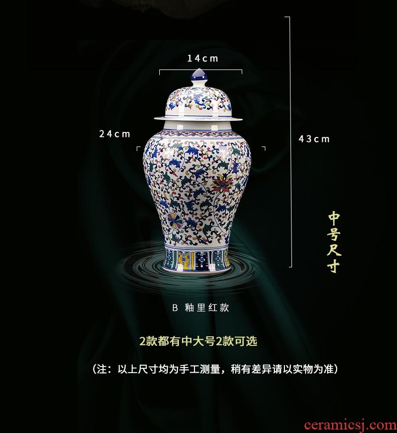 Jingdezhen ceramics famous hand - made enamel vase furnishing articles large sitting room porch decoration of Chinese style household - 41580075666
