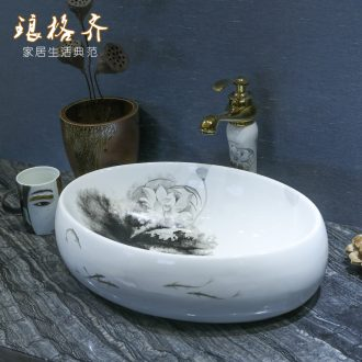 The Lavatory ceramic household toilet wash face basin oval stage basin size lavabo European art