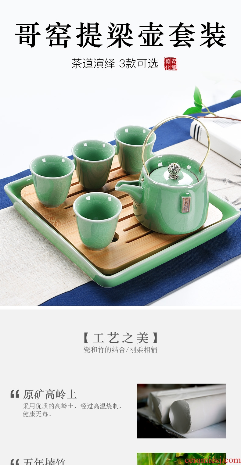 The cabinet of a complete set of ceramic contracted travel tea set dry tea tray suit elder brother kiln teapot portable girder pot of tea cups