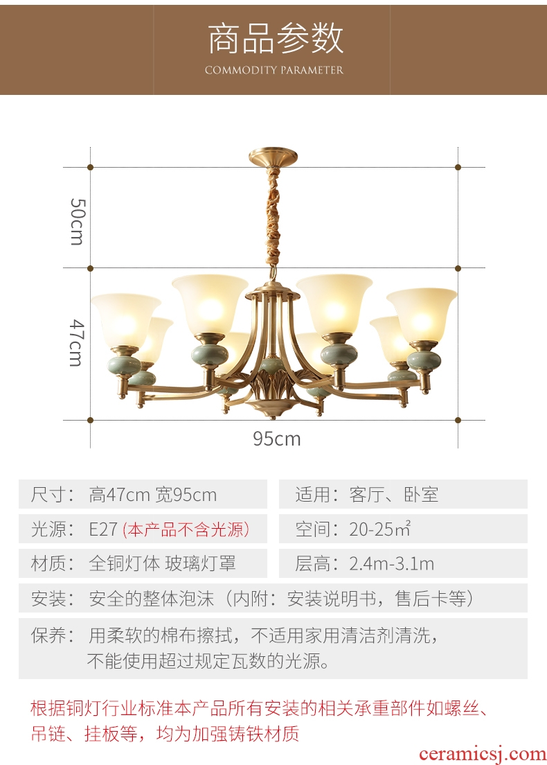 Hilton full American cooper ceramic droplight sitting room hall bedroom restaurant key-2 luxury atmosphere contracted rural lamps and lanterns of Q