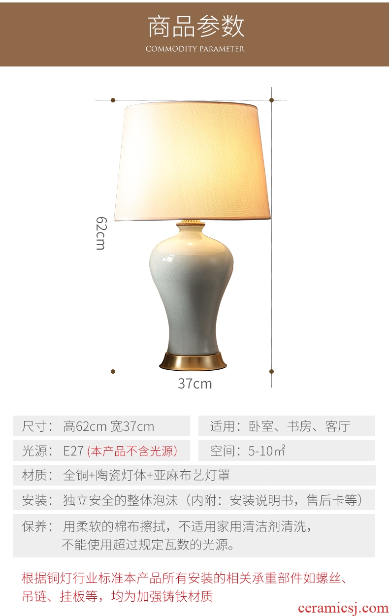 Hilton full American cooper ceramic desk lamp bedside lamp room is I and contracted sitting room bedroom decorate household lamps and lanterns